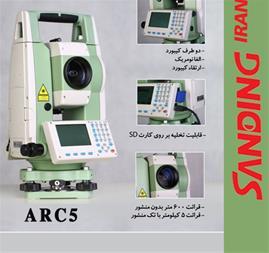 توتال استیشن دوربین توتال استیشن سندینگ - 1