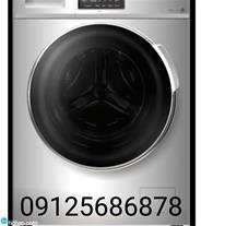 نمایندگی مجاز در هشتگرد تعمیر ماشین لباسشویی