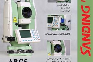 توتال استیشن دوربین توتال استیشن سندینگ