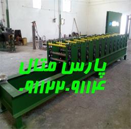 سازنده دستگاه کناف/ قیمت دستگاه کناف - 1