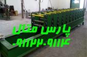 سازنده دستگاه کناف/ قیمت دستگاه کناف
