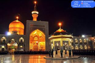 تور مشهد | 4 خرداد
