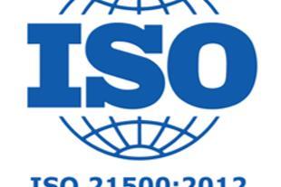 مشاوره استاندارد بین المللی ISO 21500