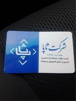 فروش آبسلانگ چوبی در تبریز