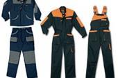 تولیدی لباس کار |قیمت انواع لباس کار