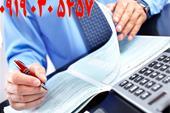 خدمات حسابداری حسابرسی مشاوره مالیاتی