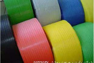 تسمه بسته بندی در انواع رنگ و سایز