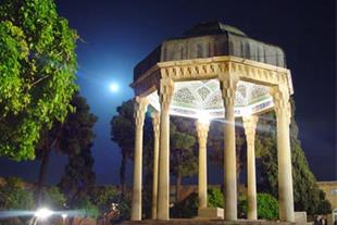 تور زمینی شیراز ویژه عید فطر دو شب اقامت 3.5 روزه