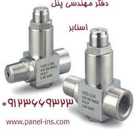 اسنابر - هیدرولیک - پنوماتیک - ابزار دقیق - 1