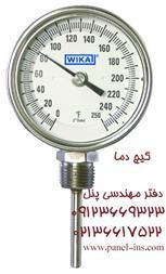 گیج دما - هیدرولیک - پنوماتیک - ابزار دقیق - 1