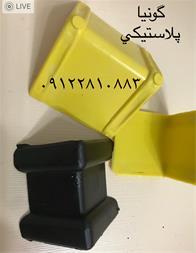 تولید، فروش ، گونیا پلاستیکی