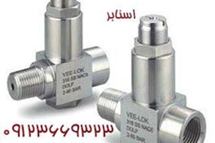 اسنابر - هیدرولیک - پنوماتیک - ابزار دقیق