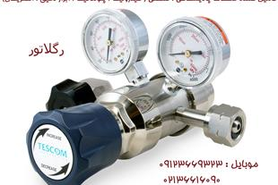 رگلاتور - هیدرولیک - پنوماتیک - ابزار دقیق