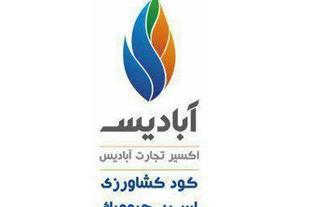 فروش اسید هیومیک ایرانی