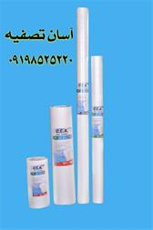 فیلتر تصفیه آب صنعتی