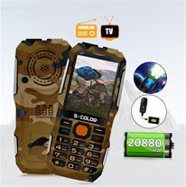 گوشی موبایل زرهپوش اسکالر S-COLOR S77 armor