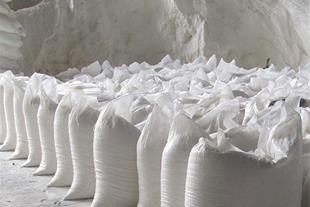 فروش برنج شمالی درجه یک