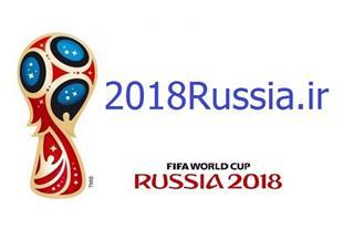 فروش دامنه 2018Russia.ir