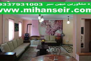 آپارتمان مبله یکخوابه در فلکه جهاد رشت کد3021