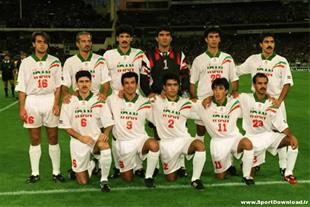 لباس تیم ملی ایران در مقدماتی 1998 فرانسه