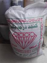 کنجد دو بوجار پاکستانی الماس