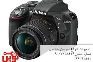 تعمیرات دوربین عکاسی و فیلمبرداری و لنز دوربین