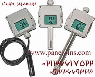 ترانسمیتر رطوبت - هیدرولیک - پنوماتیک - ابزار دقیق - 1
