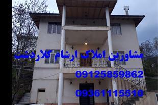 فروش زمین 912 متر