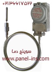 فروش سوئیچ دمایی - سنسور دما - 1