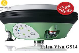 جی پی اس ایستگاهی Leica Viva GS14