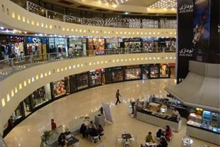 فروش غرفه کیش بازار مرکز تجاری