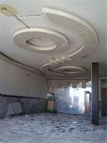 طراحی و اجرای کناف سقف و دیوار