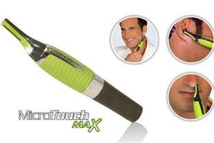 موزن میکرو تاچ مکس Micro Touch MAX