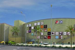 فروش مغازه تجاری کارینا مال جزیره کیش 45 متر