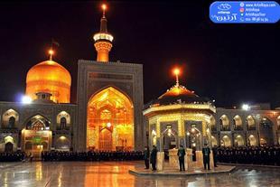 تور مشهد ویژه 20 خرداد