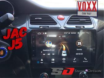 مانیتور فابریک اندروید Voxx جک جی 5 - JAC J5 - 1