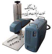 دستگاه حکاکی و برش لیزری فلزات و غیرفلزات