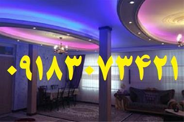 اجاره سوئیت مبله - رزرو منزل مبله در همدان - 1