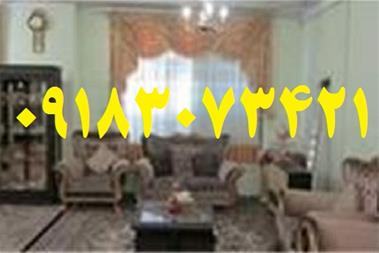 اجاره سوئیت مبله اجاره آپارتمان مبله در همدان - 1