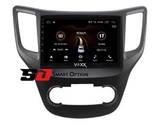 فروش مانیتور اندروید VoxX چانگان CS35 - 1