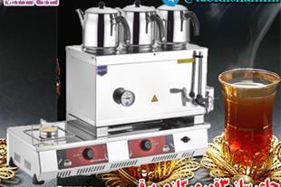 چای ساز گازی برقی