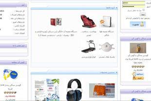 فروش دامین سایت های ایران گلچین