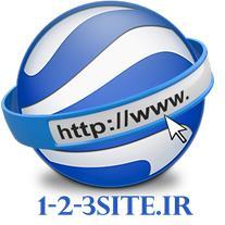 طراحی سایت به وسیله سامانه سایت ساز
