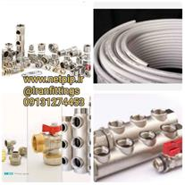 فروش عمده انواع لوله و اتصالات پنج لایه و تک لایه