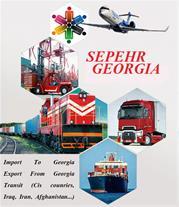 حمل کالا به گرجستان ( واردات - صادرات - ترانزیت )