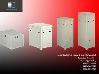 فروش و ساخت جعبه باطری - 1
