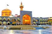 آفر تور مشهد از کرمان ویژه پاییز
