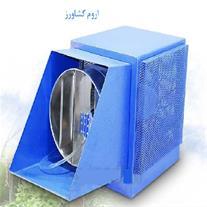 فروش مدل های جدید رطوبت سازهای اروم کشاورز