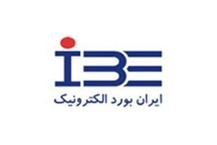 مواد اولیه و تجهیزات آبکاری شرکت ایران بورد الکترو