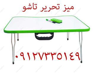 میز تحریر تاشو - 1